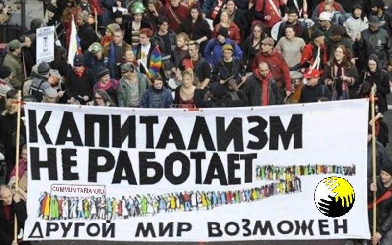 Ю.А.Лисовский. Мифы и реальности экономики России