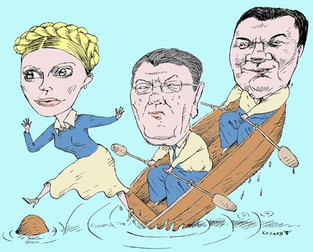 На Ющенко