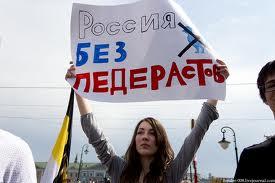 Глава российского патриотического клуба «Юные орлята флота» приговорен к 18 годам за педофилию - Цензор.НЕТ 5480