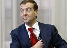 Американский кошелек скромного миллиардера Дмитрия Медведева