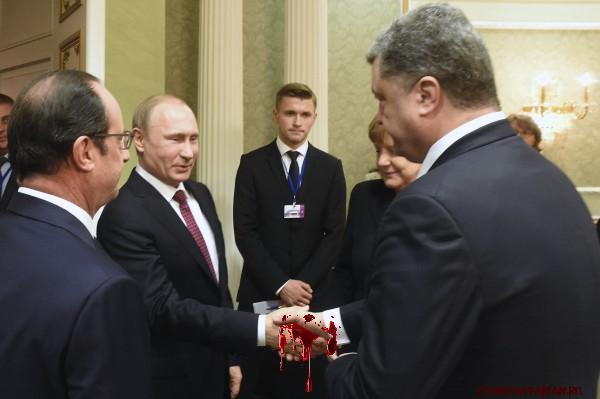 За поддержку режима Вальцмана Путин заплатил ещё и русскими чернозёмами