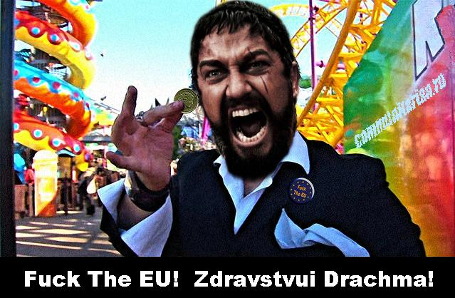 Греция объявит дефолт 30 июня. Прощай ЕС, здравствуй драхма и  ТС?
