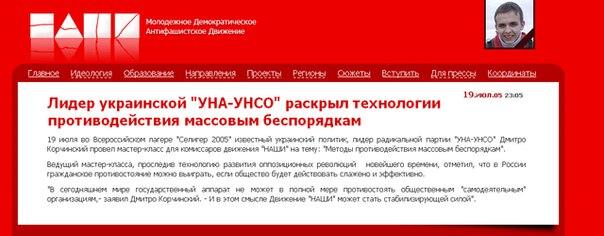 http://communitarian.ru/upload/iblock/ab9/ab96559915bb82ef52fe2aad9cb0da4e.jpg