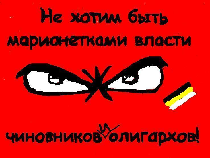 Количество военнослужащих, предавших присягу и перешедших на сторону РФ в Крыму, составляет более 8 тысяч человек, - Матиос - Цензор.НЕТ 5713