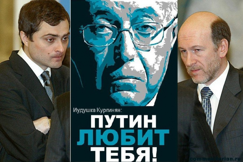 http://communitarian.ru/upload/iblock/c09/c09a8bfcfddb668188bb7fa2d2e49e2b.JPG height=302