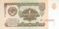 Что можно было купить на один советский рубль