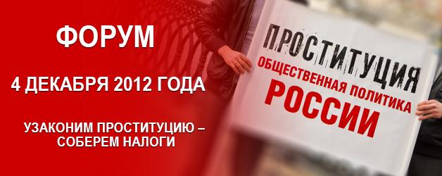 Российских школьников будут воспитывать в духе СССР - Цензор.НЕТ 3921