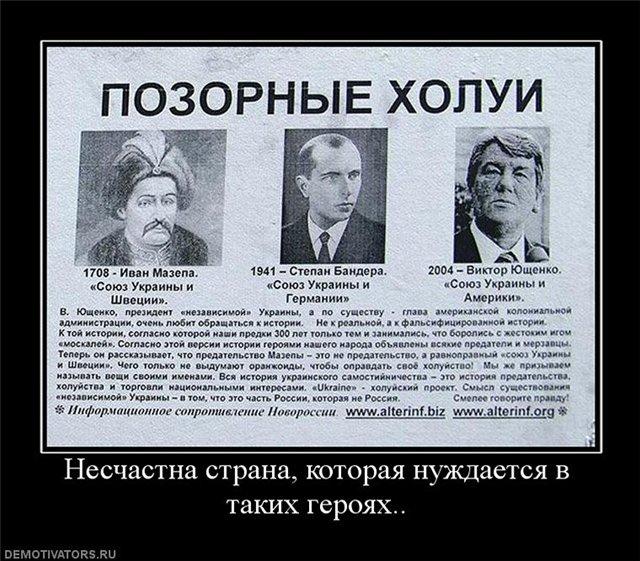 Смотреть измена русских жен 18 фотография