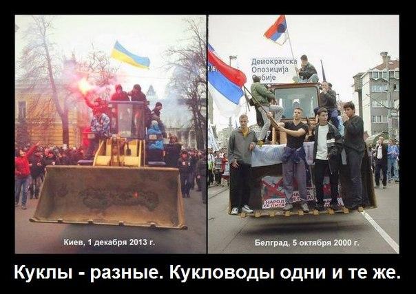 В. Матвеев. Украина: внутриэлитная борьба и хаос, управляемый  иностранными кукловодами