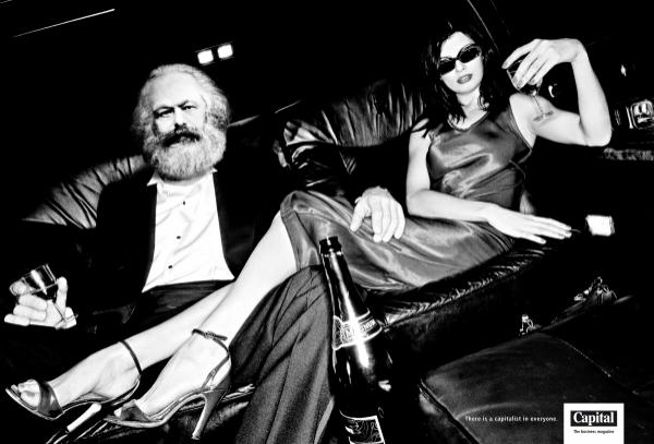 Ю.Мухин. Коммунисты и марксисты: в чем разница (Часть 4)