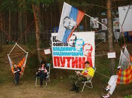 http://communitarian.ru/upload/iblock/e66/e66ff9e00489d0e185ca184e34a63430.jpg