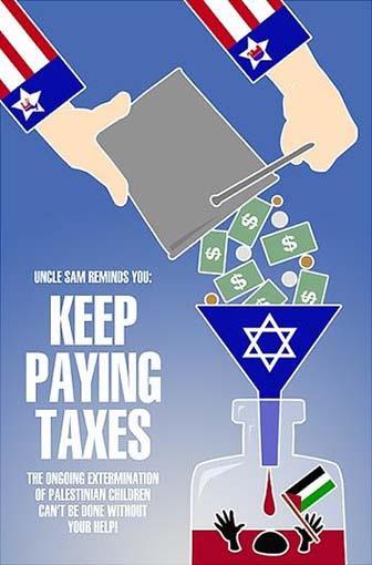 израиль, государственный терроризм.jpg
