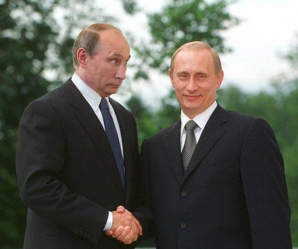 путин + путин.jpg