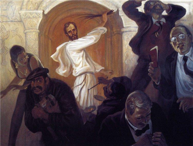 изгнание, иисус, ростовщики