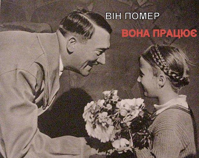 гитлер, тимошенко.jpg