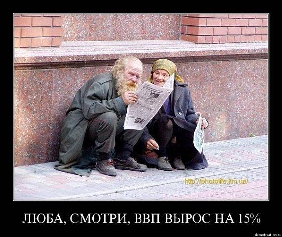 http://communitarian.ru/upload/medialibrary/0c5/0c5f1acfaa4a1621f59885a74f56daa0.jpg
