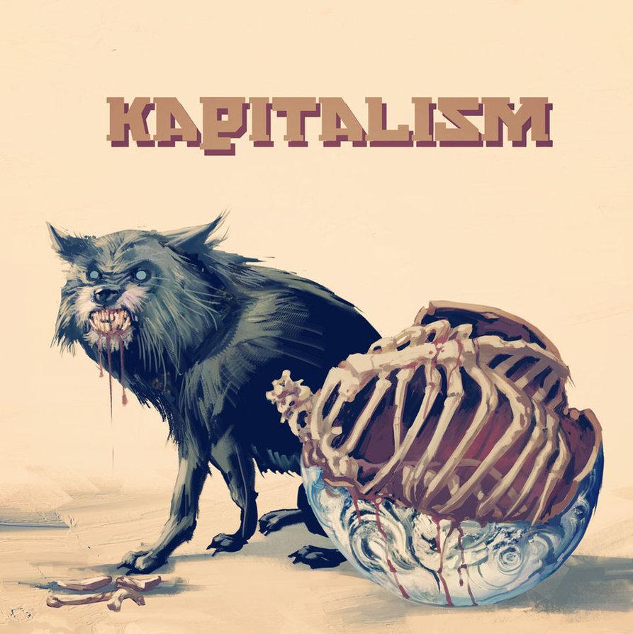 капитализм4.jpg