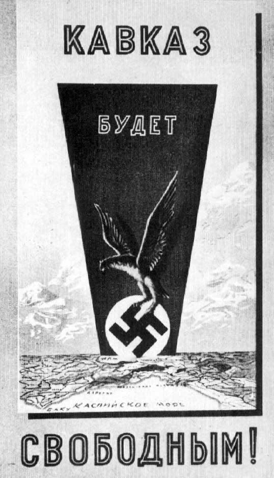 http://communitarian.ru/upload/medialibrary/0f4/0f4fbab42b3017afafa1d8eccbb73764.jpg height=337