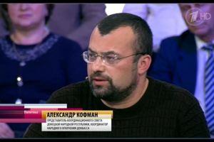 http://communitarian.ru/upload/medialibrary/12a/12a051525f68dadb006d30b971d9926c.jpeg
