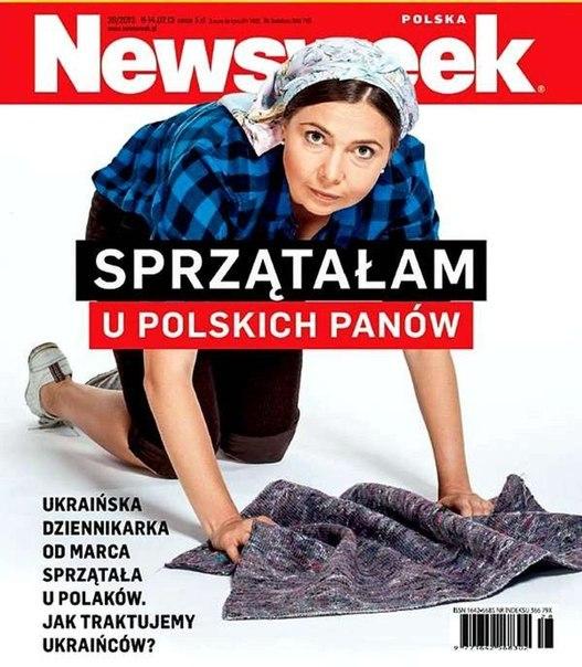 украинки глазами поляков, украина, польша, гастарбайтеры
