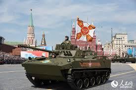 парад, танк.jpg