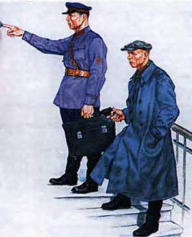 НКВД.jpg