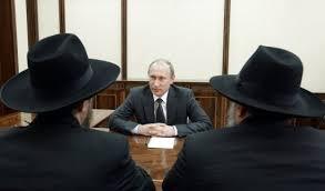 путин и евреи.jpg