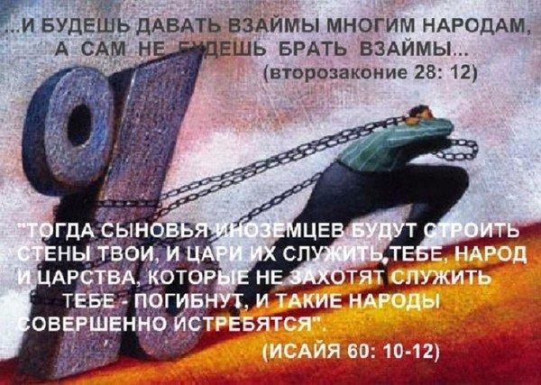 http://communitarian.ru/upload/medialibrary/1da/1da50d842ee76665e7851a37e2aad740.jpg