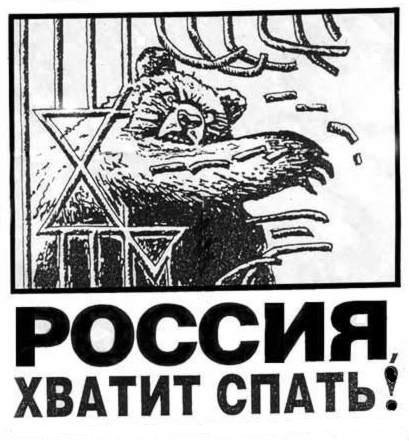 Русский Народный Фронт.jpg