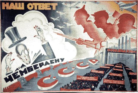 В России арестован миллиардер - Цензор.НЕТ 7023