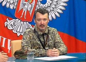 http://communitarian.ru/upload/medialibrary/29d/29d12b41f1ed06254e8089282a19e2b1.jpg height=247