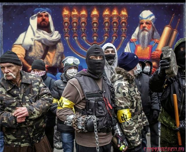 фарисеи, украина, правый сектор, жидобандеры