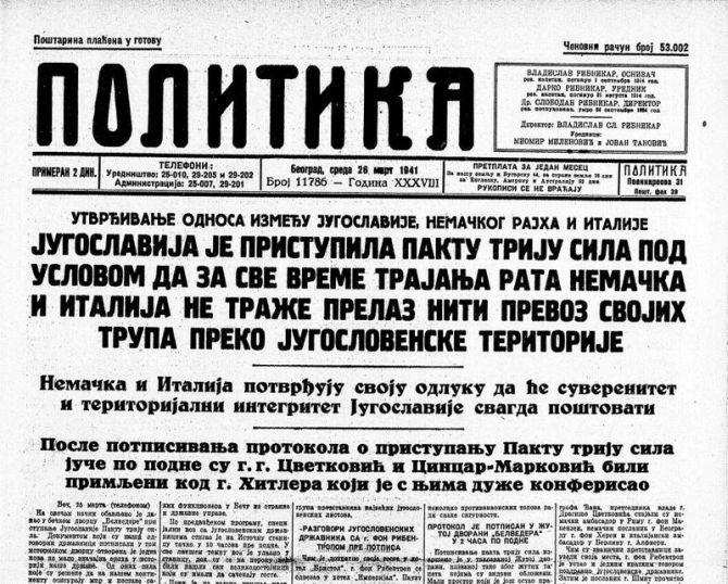 сербия, война.jpg