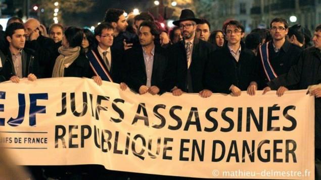 союз евреев студентов франции.jpg