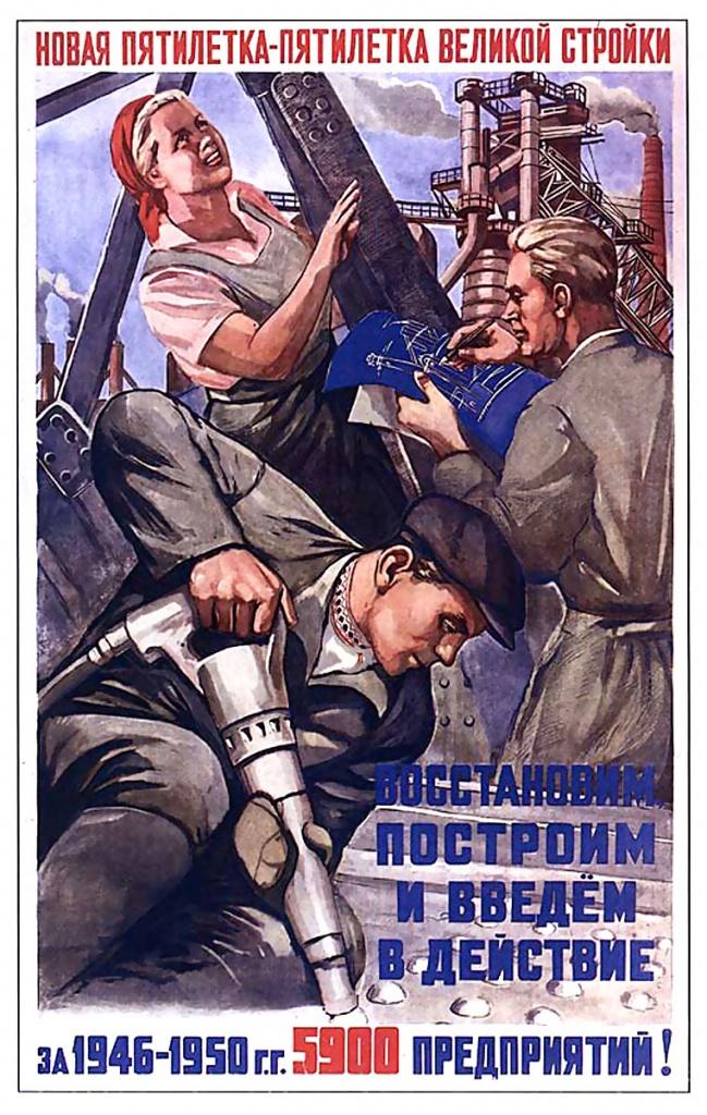 сталинская экономика8.jpg