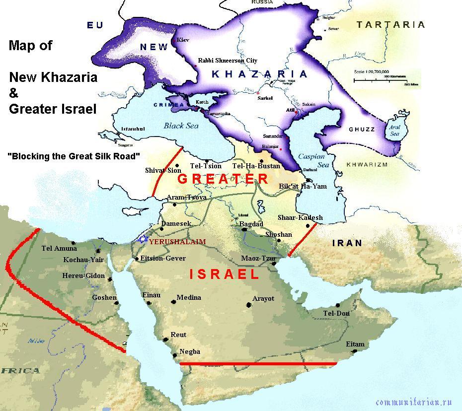 Векликий Израиль.JPG