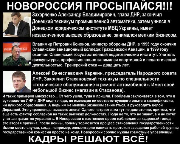http://communitarian.ru/upload/medialibrary/3fb/3fb0d9d2f89e2c2acb0322193254ade4.jpg