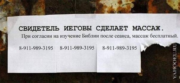 http://communitarian.ru/upload/medialibrary/456/45681ab9d4c9530d734c15112a6ba104.jpg