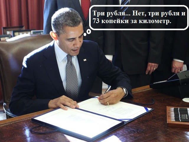 cc00d4ee166 Россия вперёд!!!© Публикуем здесь инфу об успехах России - Версия ...