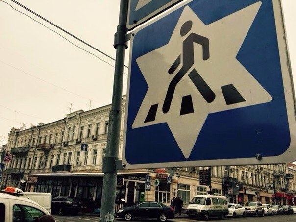 украина, переходы для титульной нации.jpg