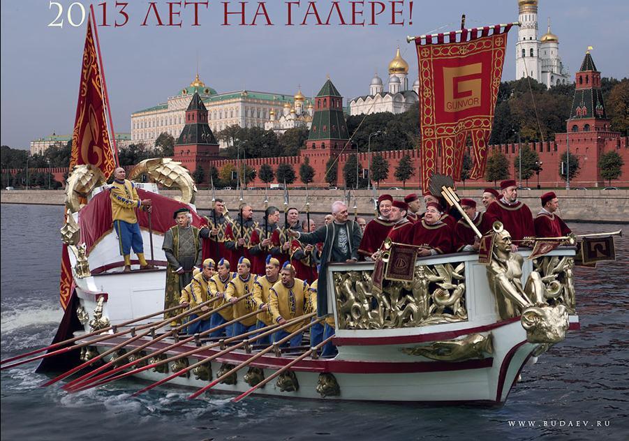 Путин, галеры.JPG