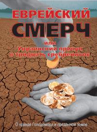 http://communitarian.ru/upload/medialibrary/539/539b99e656a2ea0fa02d7eee2da21049.jpg