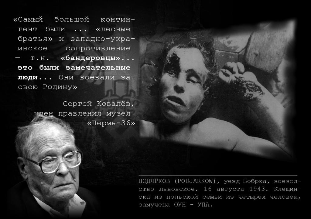 Пермь, Ковалев.jpg