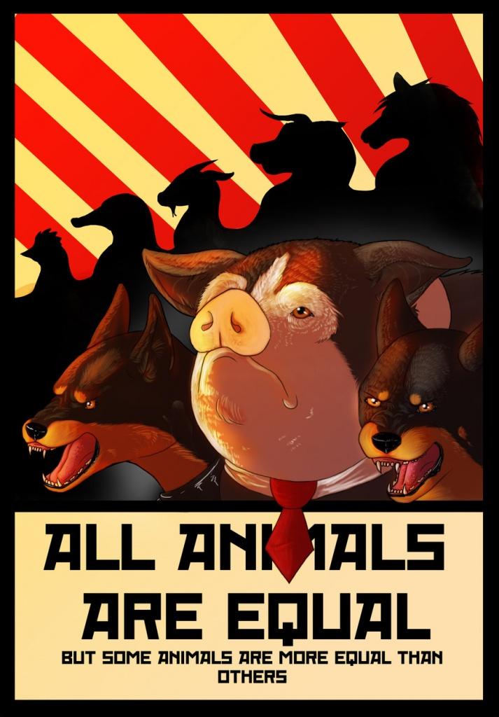 Все животные равны.jpg