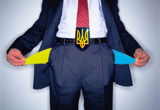При том что объем активов украинского