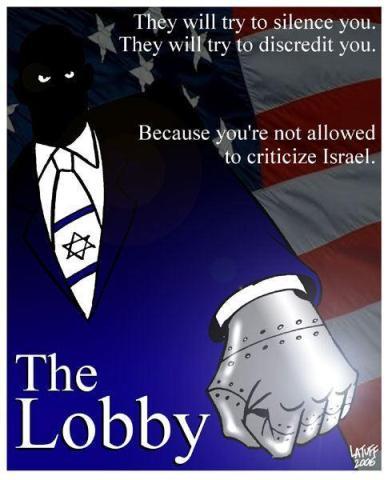 лобби, сионист