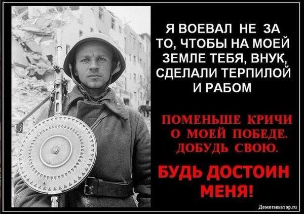 безсмертный полк.jpg