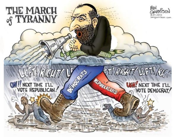 Марш тирании.jpg