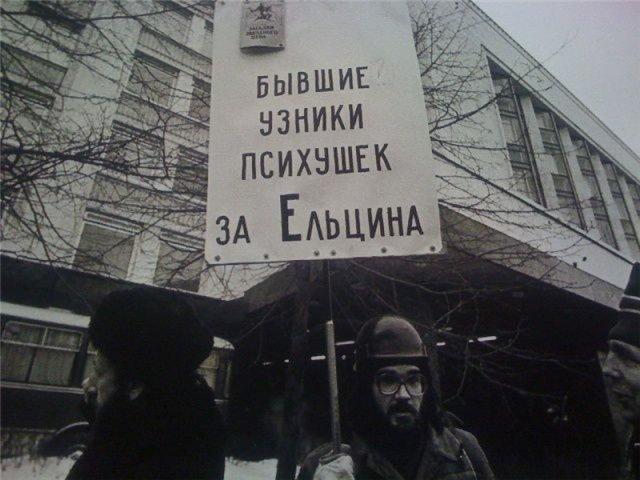 Ельцин1.jpg