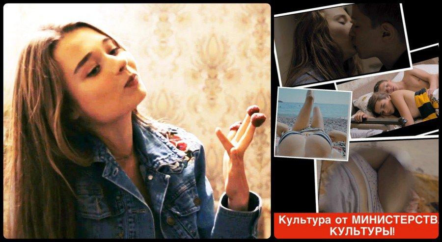 откровенные фильмы о русской молодеже